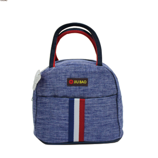 Unique Two Tone Waterproof Lunch Cooler Bag HY-G006