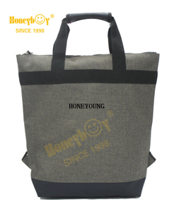 2020 Design Two Tone Briefcase Computer Bag HY-G002