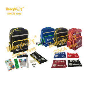 Best Unicef Custom Stationery School Backpack Set