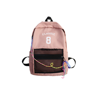 Top Cool Fashionable Personalized Nylon Student Backpack HY-A126