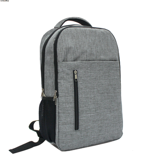 Personalized Mens Office Two Tone Computer Backpack HY-134