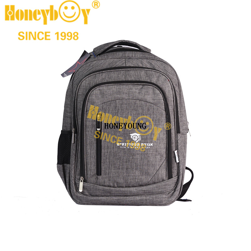 Large Two Tone Computer High School Backpack HY-A165